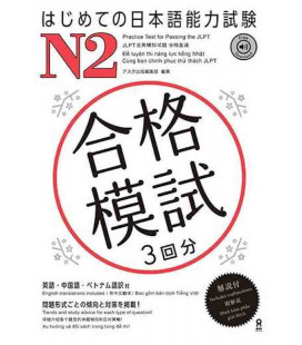 Practice Test for Passing the JLPT - N2 (Incl. Audio/MP3 à télécharger)