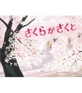 Sakura ga Sakuto (Histoire illustrée japonaise)