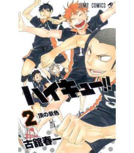 Haikyu!! Vol.2