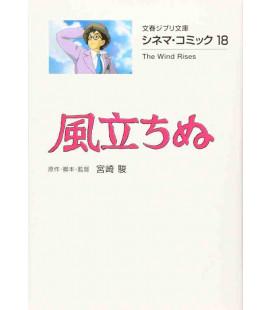 Cinema Comics - Kaze Tachinu - Le vent se lève