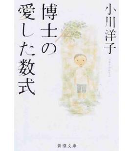 Hakase no Aishita Sushiki (La formule préferée du professeur) Roman japonais écrit par Yoko Ogawa