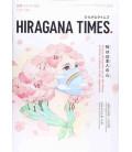 Hiragana Times Nº414 - Avril 2021 - Magazine bilingue japonais / anglais