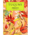 Tugumi - Roman japonais écrit par Banana Yoshimoto