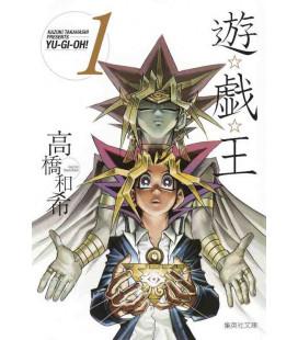 Yu-Gi-Oh! Vol.1