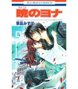 Akatsuki no Yona Vol.2 (Yona : Princesse de l'aube)