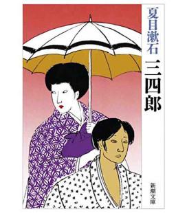 Sanshiro - Roman japonais écrit par Natsume Soseki