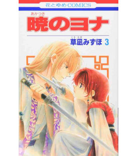 Akatsuki no Yona Vol.3 (Yona : Princesse de l'aube)