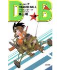 Dragon Ball - Vol 4 - Edition Tankobon