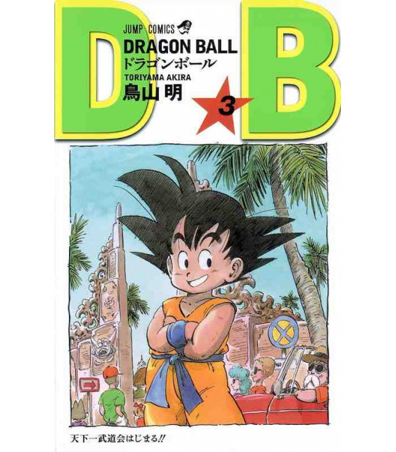 Dragon Ball - Vol 3 - EditionTankobon