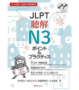 JLPT Chokai N3 Point and Practice - JLPT N3 Listening Comprehension (2 CDs et QR inclus)
