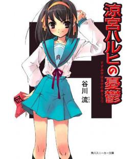 Suzumiya Haruhi no Yuutsu - Roman japonais écrit par Nagaru Tanigawa