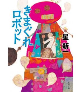 Kimagure Robotto (The Whimsical Robot) - Histoires en japonais écrites par Shinichi Hoshi