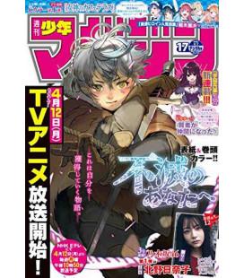 Weekly Shonen Magazine Vol 17 - Avril 2021