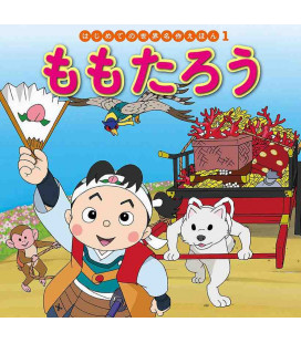 Momotarou - conte japonais classique