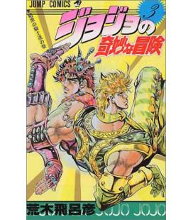 Jojo no kimyonaboken Vol. 3 (JoJo's Bizarre Adventure)