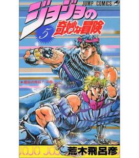 Jojo no kimyonaboken Vol. 5 (JoJo's Bizarre Adventure)