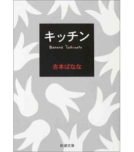 Kitchen - Roman japonais écrit par Banana Yoshimoto