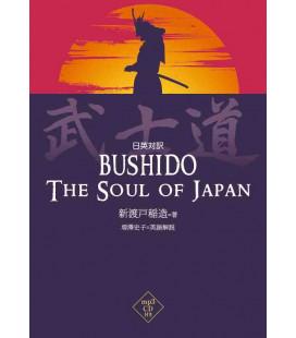 Bushido - The Soul of Japan - CD Inclus