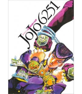 Jojo 6251 - Livre d'images de Jojo no kimyonaboken (JoJo's Bizarre Adventure)