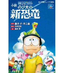 Doraemon: Nobita no Shin Kyoryu - Nobita's New Dinosaur - Roman basé sur le film