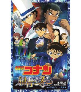 Détective Conan: Konjo no Fisuto - The Fist of Blue Sapphire - Roman basé sur le film