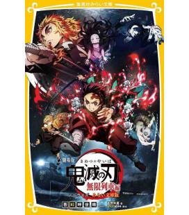 Kimetsu no Yaiba: Mugen Ressha-Hen -Demon Slayer: Le train de l'Infini - Roman basé sur le film