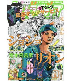 Ultra Jump- Vol. 5 - Mai 2021