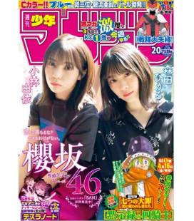 Weekly Shonen Magazine - Vol. 20 - Avril 2021