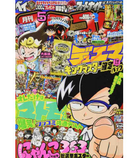 Coro Coro Comic - Vol. 5 - Mai 2021