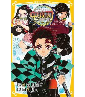 Kimetsu no Yaiba: Tanjiro to Nezuko unmei no hajimari - Demon Slayer:The Beginning of Fate