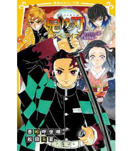 Kimetsu no Yaiba:kyodai no kizuna to onigoro-taihen- Demon Slayer :Brothers' Bonds and Demon