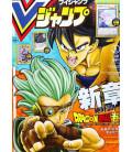 V Jump - Vol. 6 - Juin 2021