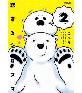 Koisuru Shirokuma - A Polar Bear in Love - Vol.2