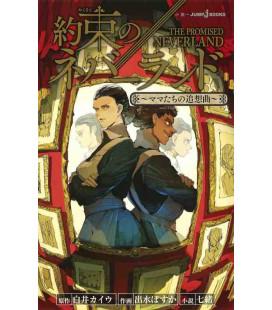 Yakusoku no nebarando (The Promised Neverland) Moms' Song of Remembrance - Roman basé sur le manga
