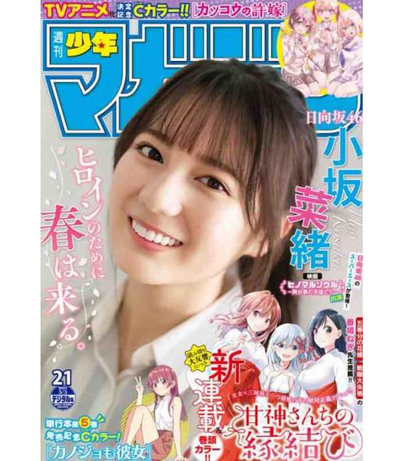 Weekly Shonen Magazine - Vol. 21 - Mai 2021