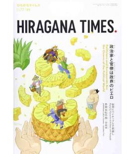 Hiragana Times Nº415 - Mai 2021 - Magazine bilingue japonais / anglais