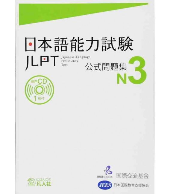 JLPT Koshiki Mondaishu N3 (Livre + CD)