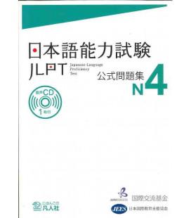 JLPT Koshiki Mondaishu N4 (Livre + CD)