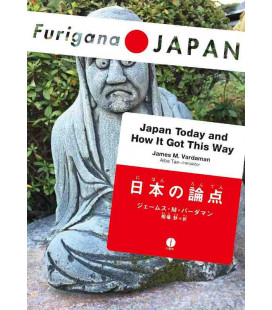Furigana Japan - Japan Today and How It Got This Way