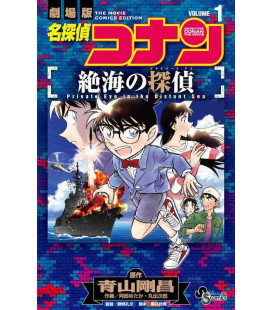 Détective Conan The Movie: Private Eye in the Distant Sea - Vol.1