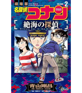 Détective Conan The Movie: Private Eye in the Distant Sea - Vol.2