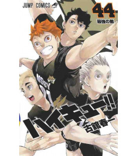 Haikyu!! Vol.44