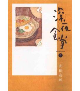 Shinya Shokudou Vol. 3