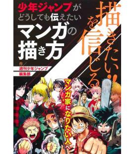 Kakitai! wo Shinjiru Shonen Jump ga Doushite mo Tsutaetai Manga no Kakikata