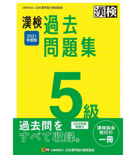 Kanji Kentei Niveau 5 - Annales 2021 - The Japan Kanji Aptitude Testing Foundation