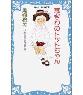 Totto-Chan: The Little Girl at the Window - Roman japonais écrit par Tetsuko Kuroyanagi