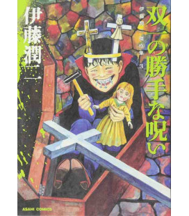 Junji Ito Kessaku shu 3 - Les Caprices et malédictions de Soïchi