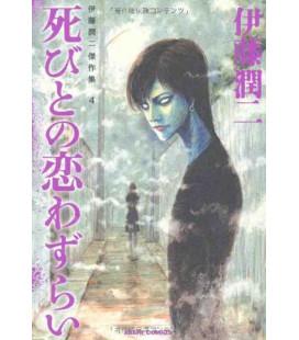 Junji Ito Kessaku shu 4 - Le Mort amoureux