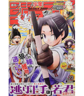 Weekly Shonen Jump - Vol. 23 - Mai 2021