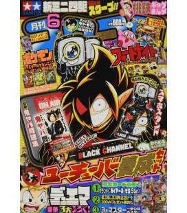Coro Coro Comic - Vol. 6 - Juin 2021